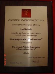 """Wyróżnienie w konkursie """"Inicjatywa Społeczna roku 2009"""""""
