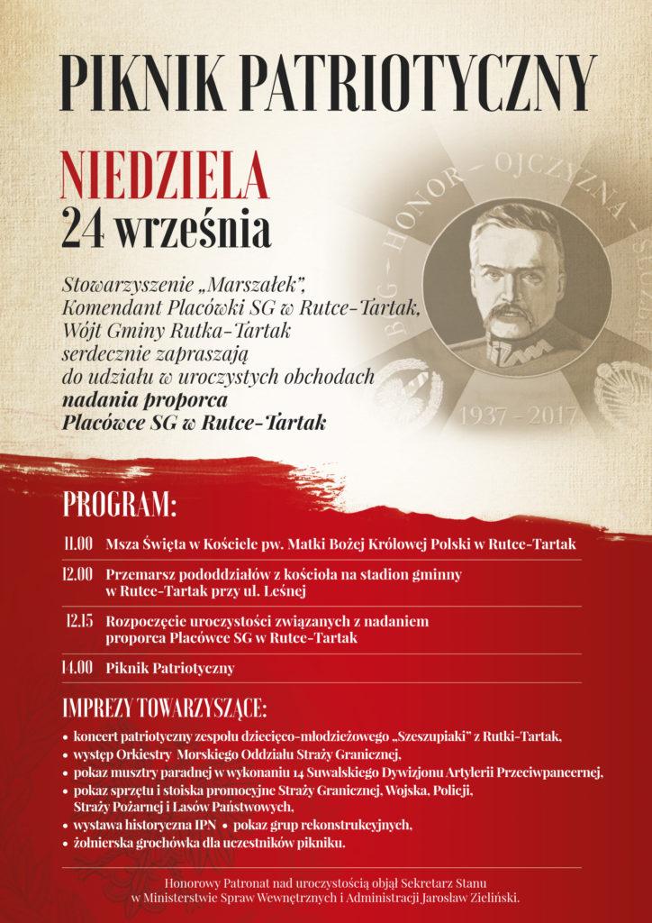 Straz_graniczna_plakat_patriotyczny_A2